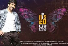 Disco Raja Movie News and Updates