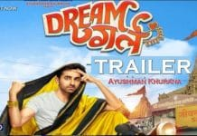Dream Girl Full Movie Download