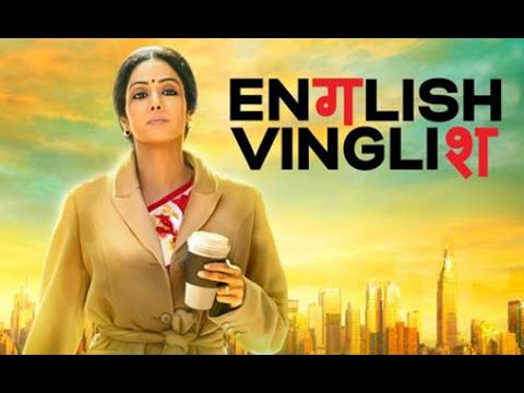English Vinglish Full Movie Download