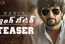 Gang Leader Full Movie DownloadGang Leader Full Movie Download