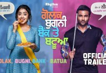 Golak Bugni Bank Te Batua Full Movie Download