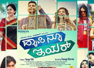 Happy New Year Full Movie Download