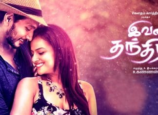 Ivan Thanthiran Full Movie Download