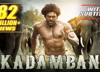 Kadamban Full Movie Download