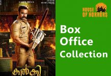 Kalki Box Office Collection