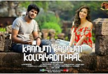 Kannum Kannum Kollaiyadithaal Movie News and Updates