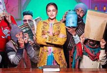 Khandaani Shafakhana Full Movie Download 123MKV