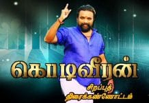 Kodi Veeran Full Movie Download