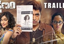 Kshanam Full Movie Download