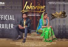 Lahoriye Full Movie Download