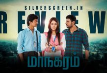 Maanagaram Full Movie Download