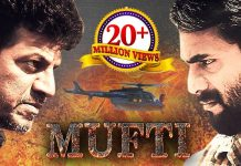 Mufti Full Movie Download