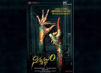 Nishabdam Movie News and Updates