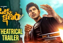 Okka Kshanam Full Movie Download