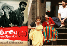 Peranbu Full Movie Download