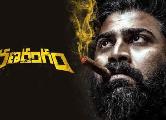 Ranarangam Worldwide Box Office Collection