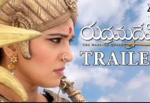 Rudhramadevi Full Movie Download