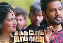 Sakka Podu Podu Raja Full Movie Download