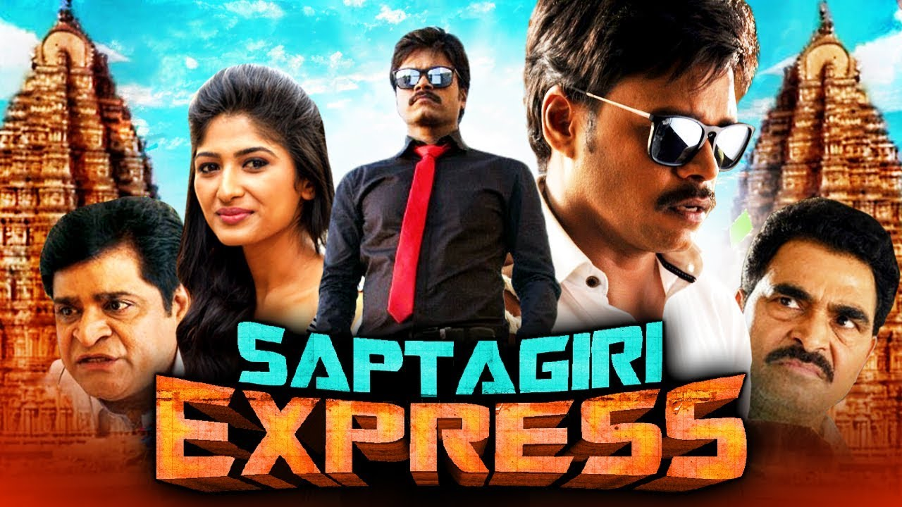 Saptagiri Express Full Movie Download