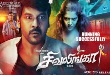 Shivalinga Full Movie Download
