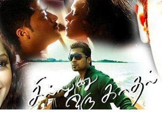 Sillunu Oru Kaadhal Full Movie Download