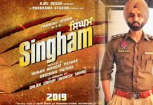 Singham Full Movie Download