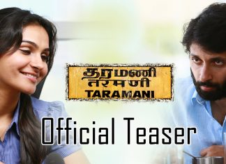 Taramani Full Movie Download
