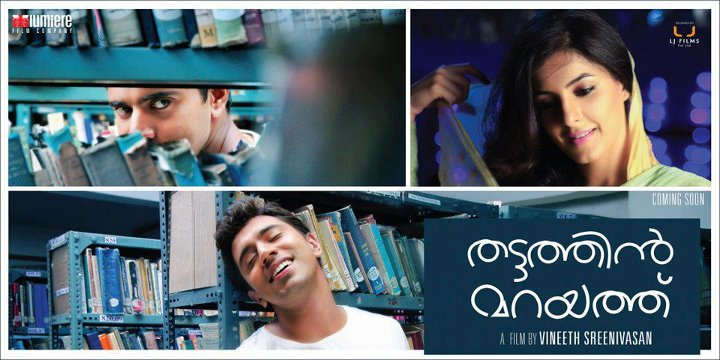 Thattathin Marayathu Full Movie Download