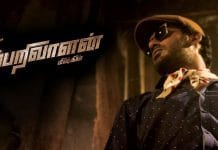 Thupparivaalan Full Movie Download