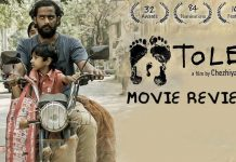 To Let Full Movie Download