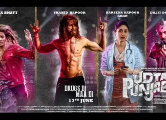 Udta Punjab Full Movie Download