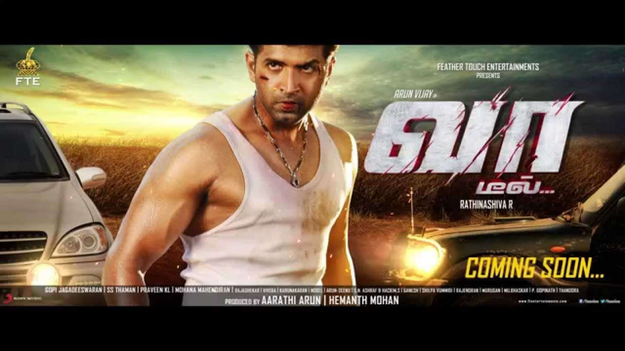 Vaa Deal Movie News And Updates