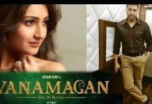 Vanamagan Full Movie Download