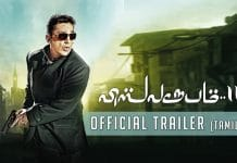 Vishwaroopam Full Movie Download