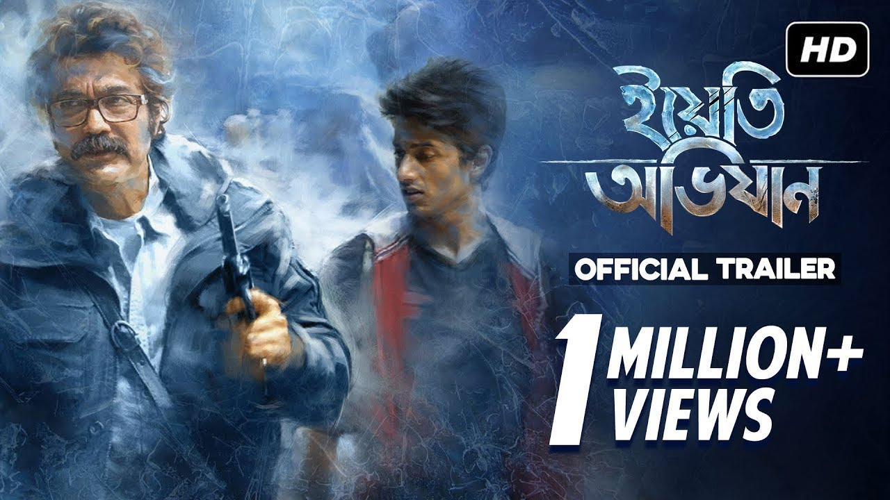 Yeti Obhijaan Full Movie Download