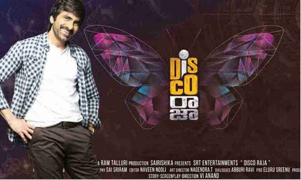 Disco Raja Full Movie