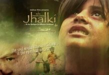 Jhalki Full Move Download