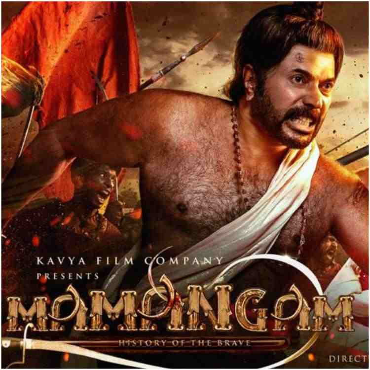 Mamangam Full Movie