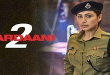 Mardaani 2 Full Movie