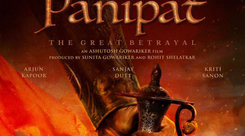 Panipat Full Movie Details