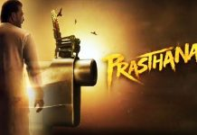 Prassthanam Full Movie Download Movierulz