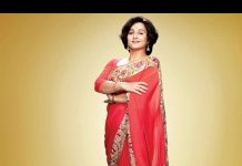 Shakuntala Devi Full Movie