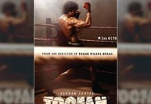 Toofan Full Movie