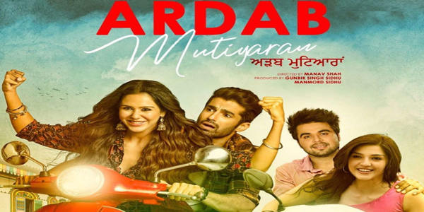 Ardab Mutiyaran Full Movie Download Filmyzilla