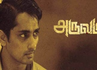 Aruvam Full Movie