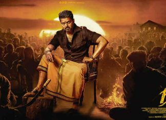 Bigil Full Movie