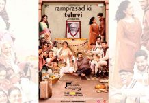 Ramprasad Ki Tehrvi Full Movie