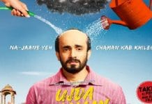 Ujda Chaman full movie