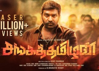 Sangathamizhan Full Movie Download Tamilrockers