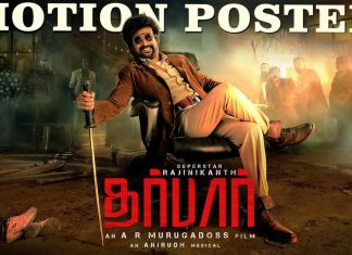 Darbar Full Movie Download Tamilrockers